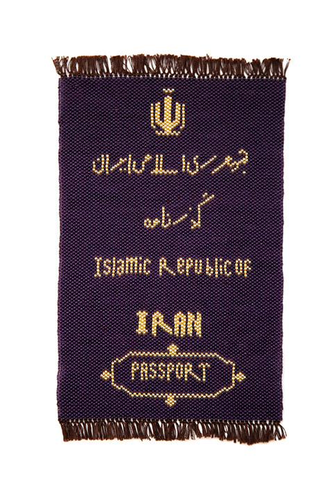 Picture of Fake Passports, Iranian Passport